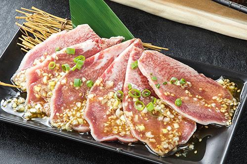 豚タン~ネギ塩だれ~