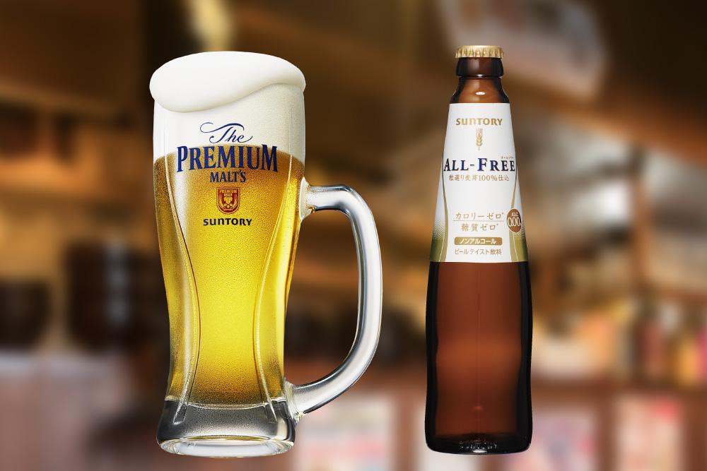 麦酒ビール