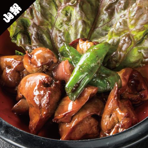 甲州鶏もつ煮