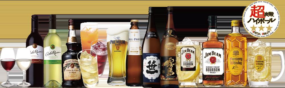 焼酎、サワー、ビール…お1人のご来店でも2時間 1,500円で飲み放題OK!!